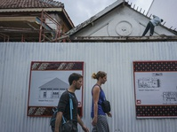 Yogyakarta Siapkan 53 Bangunan Kuno Jadi Cagar Budaya