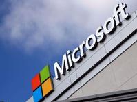 Akuisisi Maluuba, Microsoft Kembangkan Kecerdasan Artifisial