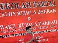 PDIP Belum Tertarik Dukung Ridwan Kamil di Pilgub Jabar