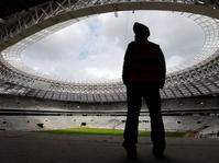 Peserta Piala Dunia Bertambah, Asia Siap Bersaing