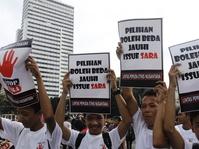 KPU Didesak Menindak Peserta Pemilu yang Memakai Isu SARA