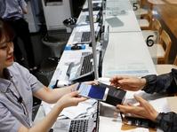 Samsung Note 7 Tak Hanya Bermasalah pada Baterai