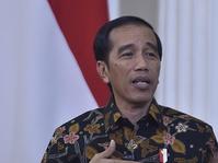 Presiden Jokowi Serahkan Izin Pemanfaatan Hutan Sosial di Madiun