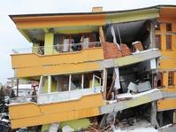 Gempa 6,6 Skala Richter Guncang Jepang