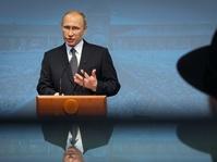 Putin: Trump Siap Perbaiki Hubungas AS dan Rusia