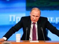 Vladimir Putin Puji Kecerdasan Trump dalam Bisnis