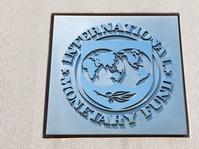 IMF Nilai Perekonomian Indonesia Makin Baik