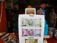 Resep Membasmi Korupsi ala India
