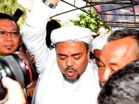 Rizieq Shihab Dipanggil Kejagung Terkait Berkas Perkara Ahok