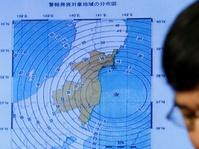 Gempa Makin Membuat Warga Jepang Trauma