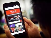 Pemuda Muhammadiyah Minta Kemkominfo Blokir Situs Seword