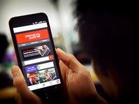 Pakar Internet Soroti Pengadaan Mesin Sensor Baru Milik Kemkominfo