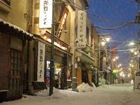 Salju Pertama November di TokyoSetelah 54 Tahun