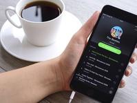 Indonesia Ramah Spotify