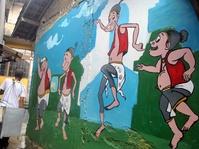 Kampung Gambar di Bogor