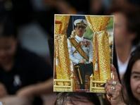 BBC Terancam Hukuman karena Diduga Hina Raja Thailand