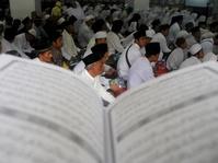 Ramadan Lebih Khusyuk dengan Aplikasi Nusantara Mengaji