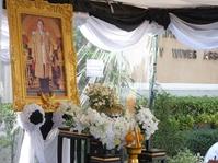 Kemenangan Thailand di Tengah Perkabungan