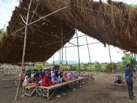 Rumah Belajar Inisiatif Masyarakat