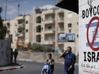 Israel Buat Kode Etik Larang Dosen Bicara Politik di Kelas