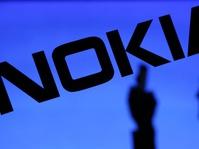 Selamat Datang Lagi, Nokia!