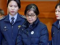 Istana Presiden Korsel Larang Penggeledahan Terkait Korupsi