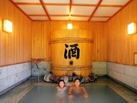 Awet Muda dengan Mandi Sake ala Jepang