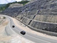 Bank Infrastruktur Jadi Opsi untuk Biayai Pembangunan