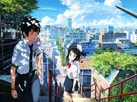 """Makoto Shinkai Ceritakan Inspirasi Film """"Kimi no Nawa"""""""