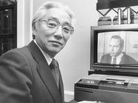 Belajar dari Sony, Pembuat Penanak Nasi Hingga PlayStation