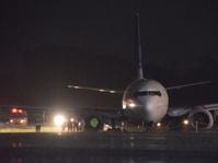 Belasan Penerbangan Ke Yogyakarta Dialihkan Ke Adi Soemarmo