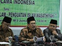 MUI Harap Full Day School Tak Picu Konflik NU & Muhammadiyah