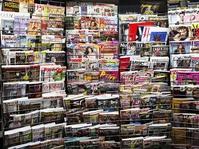 Survei AJI: Upah Layak Jurnalis Pemula di Jakarta Rp7,96 Juta