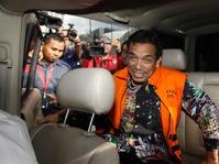 KPK Sita Tujuh Aset Terkait Kasus Wali Kota Madiun