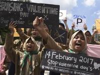 Larangan Perayaan Hari Valentine Dikeluarkan MUI Kota Jambi