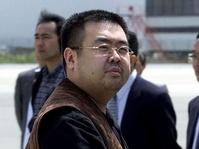 Kim Jong-Nam Bawa 100.000 Dolar AS di Ransel Saat Terbunuh