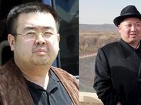 Pembunuhan Kim Jong-nam, Ancaman Korut Buat Pembelot