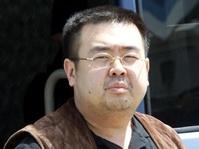 Baju Bernoda Racun Diperiksa di Sidang Kasus Kim Jong Nam