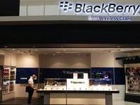 Ponsel BlackBerry Menunggu Mati