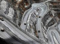 Jonan Tegaskan Soal Pembangunan Smelter dalam Revisi IUPK