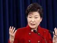 Park Geun-hye Tinggalkan Istana Setelah Diberhentikan