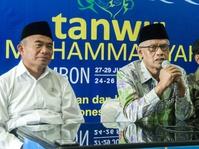 Alasan Muhammadiyah Rayakan Milad ke-105 di Keraton Yogyakarta