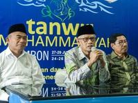 Muhammadiyah Minta Presiden Dukung Penuh Full Day School