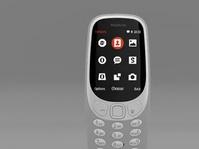 Nokia 3310 Resmi di Indonesia dengan Harga Rp650 Ribu