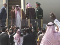 Kasus WNI yang Diduga Akan Serang Raja Salman Terus Didalami