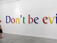 Don't be Evil, Pisau Bermata Dua Slogan Google