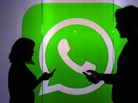 Aplikasi Whatsapp Business Resmi Diluncurkan