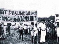 Negara Pasundan Pernah Didirikan di Jawa Barat