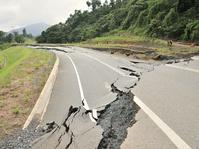 Gempa Berkekuatan 7,2 SR Guncang Filipina
