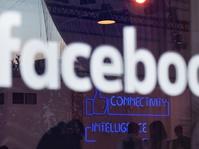 Berantas Hoax, Facebook Tutup 30 Ribu Akun Palsu di Prancis